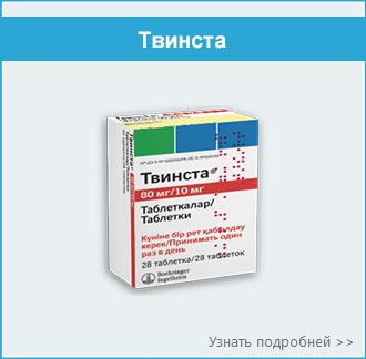 klasės hipertenzijos salėje)