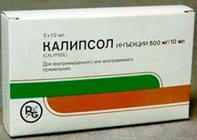 sibazonas ir hipertenzija)