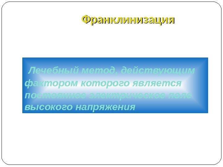 amplipulse sergant hipertenzija)