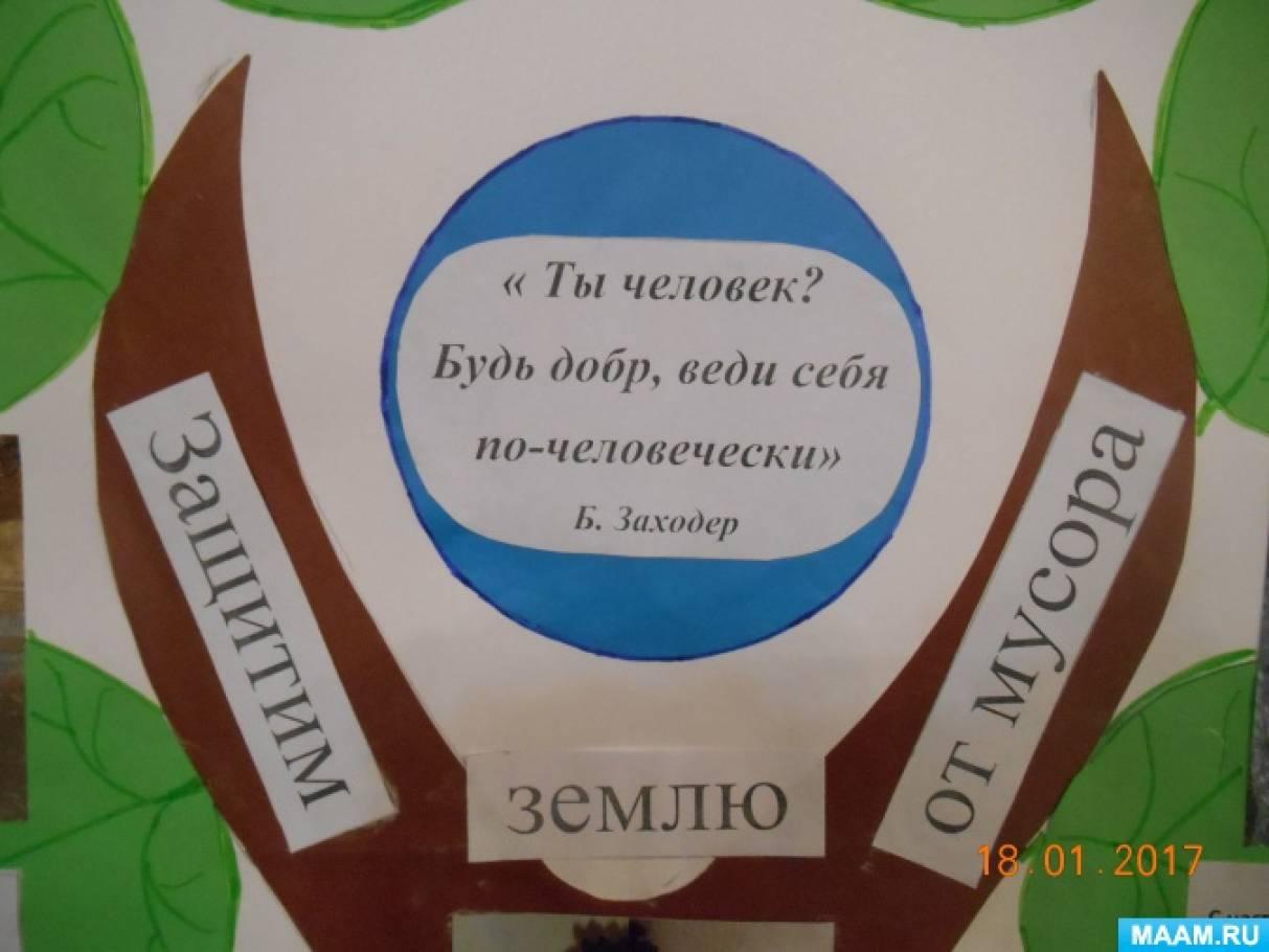 patrauklūs plakatų širdies šūkiai)