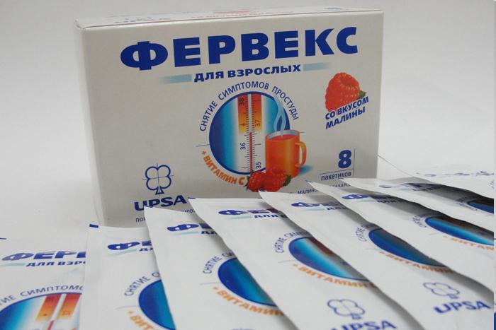vaistas nuo hipertenzijos hel)