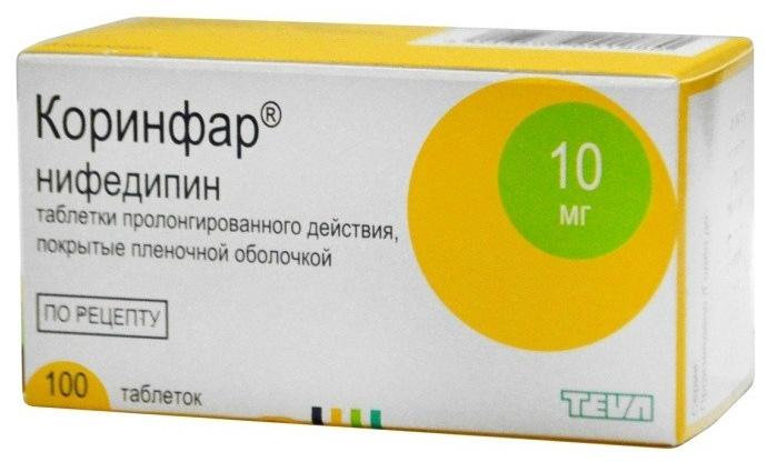 kasdieninės tabletės nuo hipertenzijos