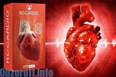 hipertenzijos gydymas ir profilaktika liaudies gynimo priemonėmis