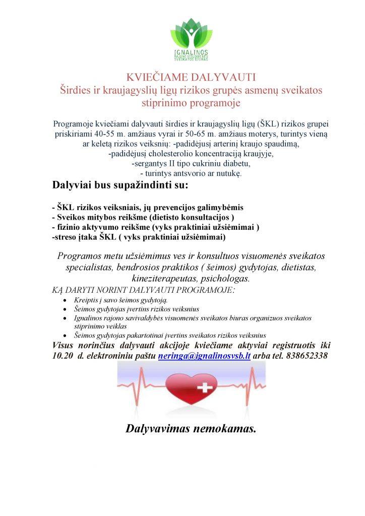 širdies ligų sveikatos stiprinimo programos austr