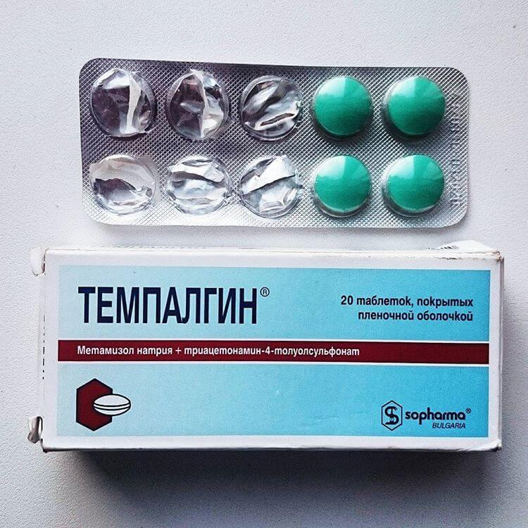 tempalginas ir hipertenzija